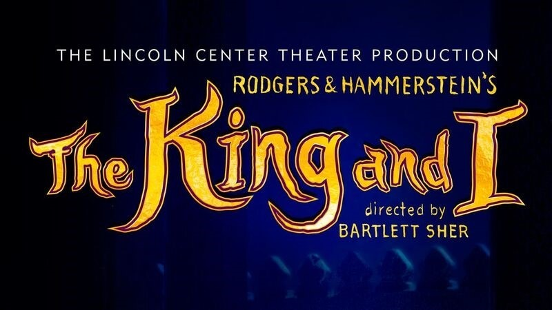 King and I logo