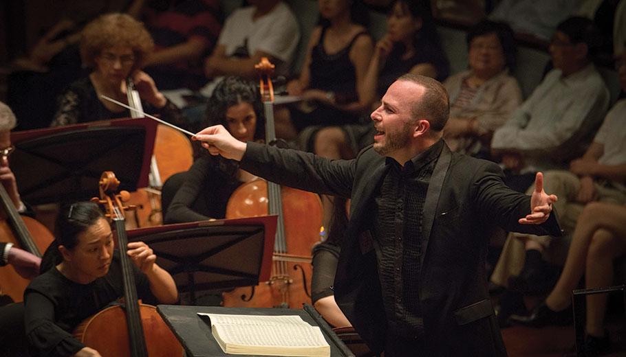 Tchaikovsky Violin Concerto - Kimmel Center