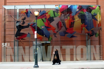 Exterior of SEI Innovation Studio at the Kimmel Center